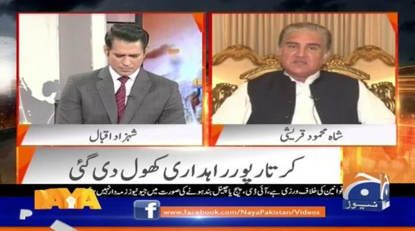 Naya Pakistan | Shahzad Iqbal | 9th November 2019