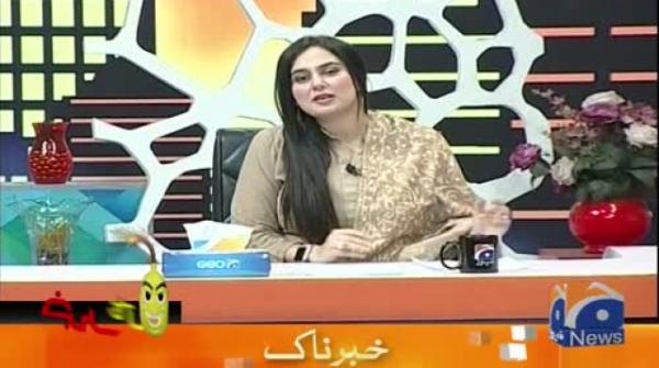 Khabarnaak | Ayesha Jahanzeb | 8th November 2019 | Part 01