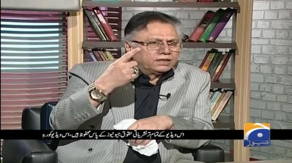Meray Mutabiq | Hassan Nisar | 10th November 2019