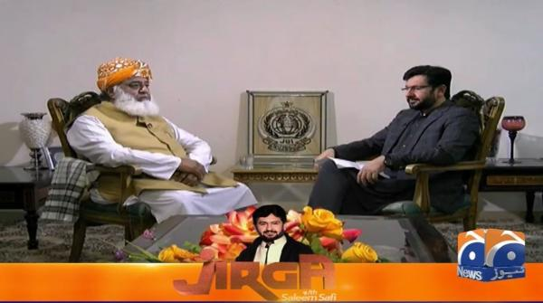 Jirga | Maulana Fazl-ur-Rehman | 10th November 2019