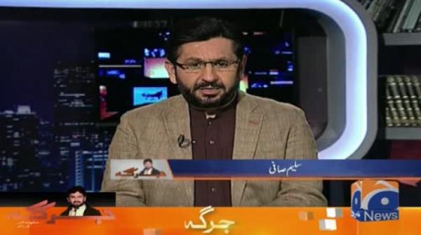 Jirga | 9th November 2019 | Part 01