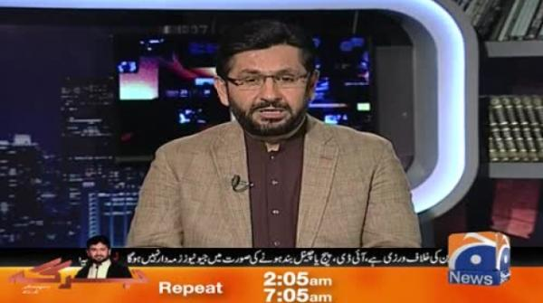 Jirga | 9th November 2019 | Part 03