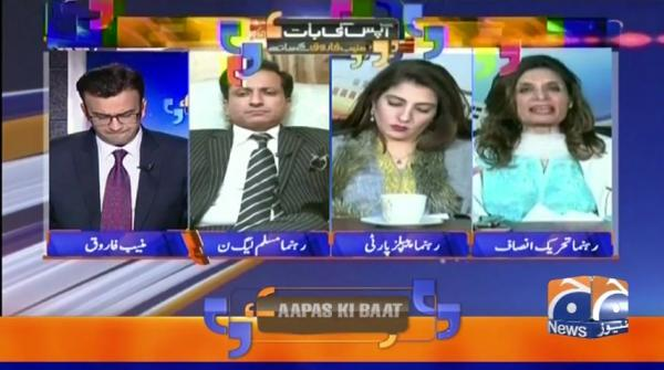 Aapas Ki Baat | 11th November 2019