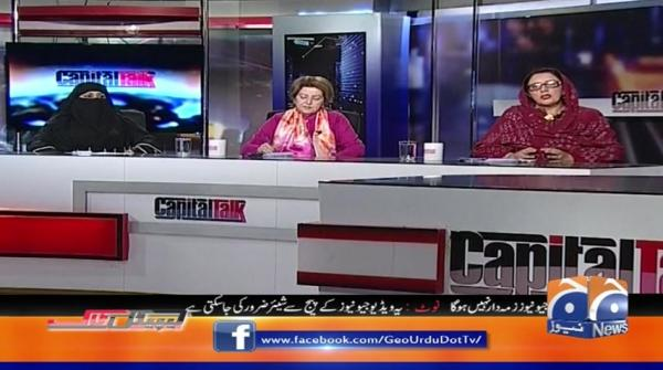Capital Talk | Hamid Mir | 11th November 2019