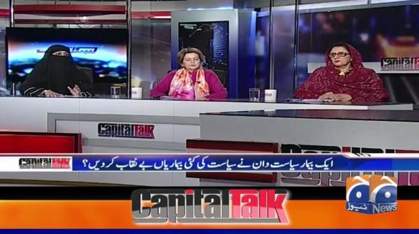 Capital Talk | 12th November 2019 | Part 01