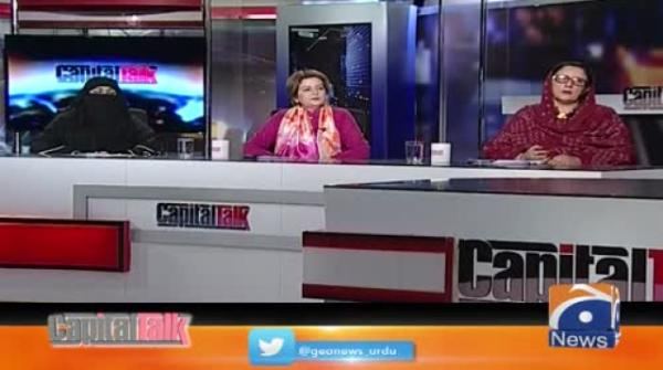 Capital Talk | 12th November 2019 | Part 02
