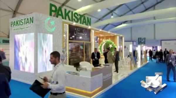 Geo News Special – Four-Day Petroleum Exhibition Begins In Abu Dhabi