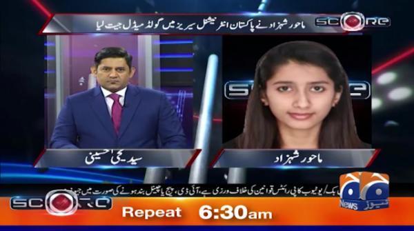 Mahoor Shahzad Ne Pakistan International Series Main Gold Medal Jeet Liya!