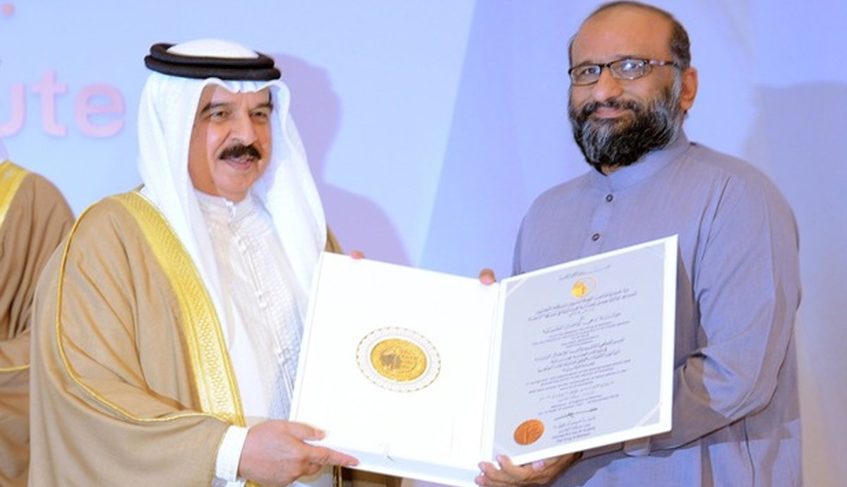 Image result for bahrain awarded faisal edhi