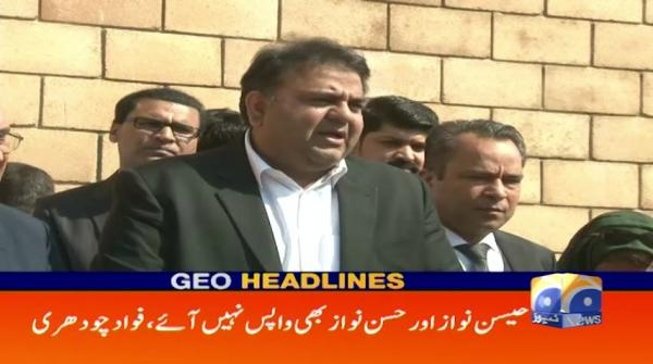 Geo Headlines 01 PM | 13th November 2019