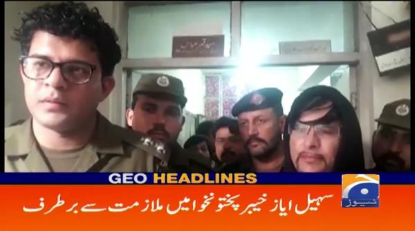 Geo Headlines 08 PM | 13th November 2019