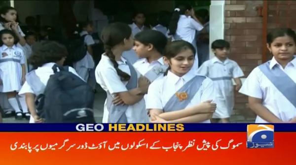Geo Headlines 10 PM | 13th November 2019