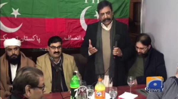 Geo News Special – Disgruntled Leaders Of PTI Belgium Bury Hatchet On Iqbal Day