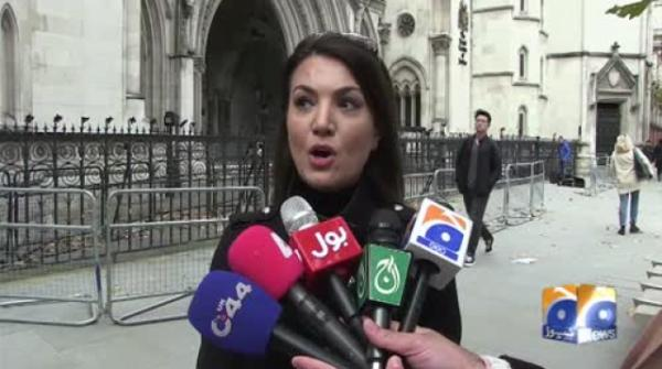Geo News Special – Reham Khan Lauds British Judicial System For Giving Her Justice