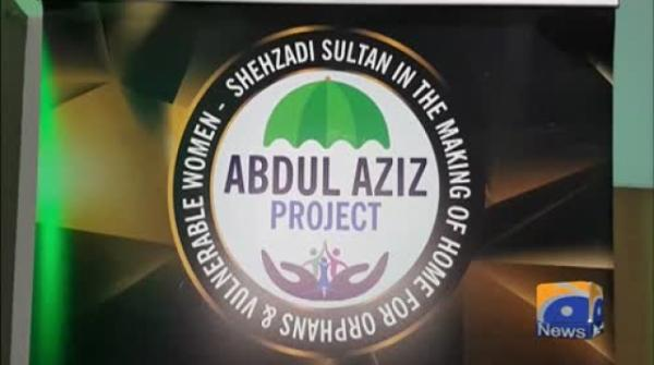 Geo News Special – Singer Shehzadi Sultan's Abdul Aziz Project Hosts Gala Dinner In Oldham