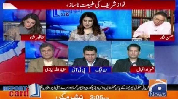 Hassan Nisar | Nawaz Sharif Ke Moamle Main Siyasat Kon Khel Raha Hai?