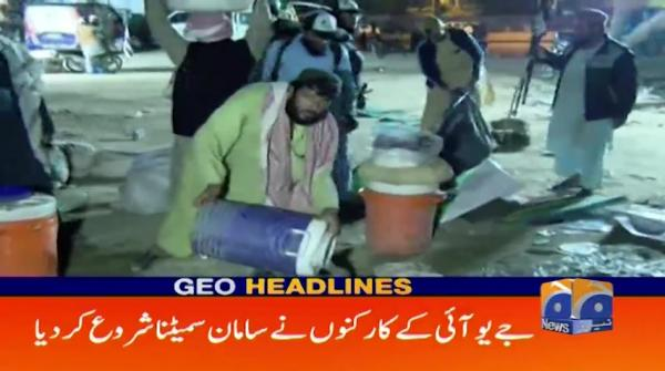 Geo Headlines 12 AM | 14th November 2019