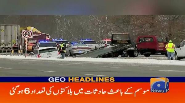 Geo Headlines 01 AM | 14th November 2019