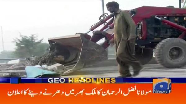 Geo Headlines 08 AM | 14th November 2019