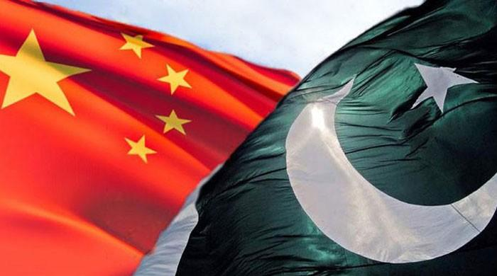 Pakistan, China agree to work on four key projects for oil, gas cooperation