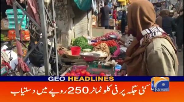 Geo Headlines 12 PM | 14th November 2019