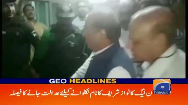 Geo Headlines 03 PM | 14th November 2019