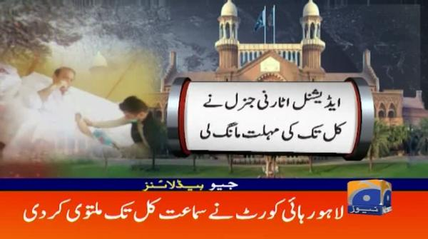 Geo Headlines 09 PM | 14th November 2019