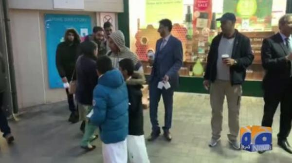 Geo News Special – Hounslow: Flowers, Cakes Distributed In Celebrations For Holy Prophet's Birthday