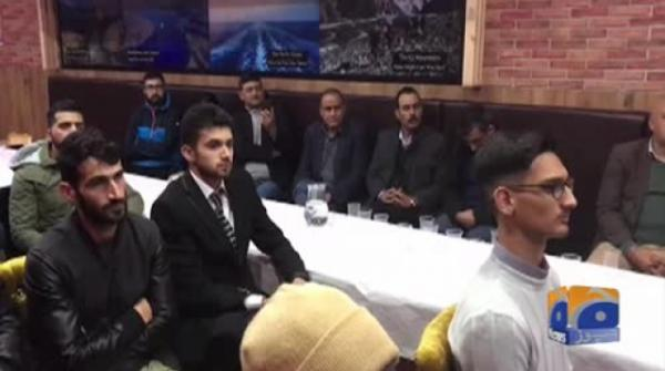 Geo News Special – Ceremony Organised In Leeds To Boosts Sports Among Youth