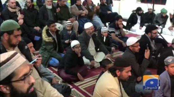 Geo News Special – Annual Mehfil-e-Milad Held At Jamia Sakhi Sultan Bahu, Birmingham