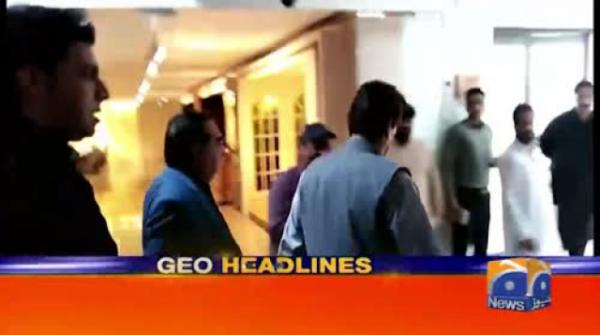 Geo Headlines 10 PM | 14th November 2019