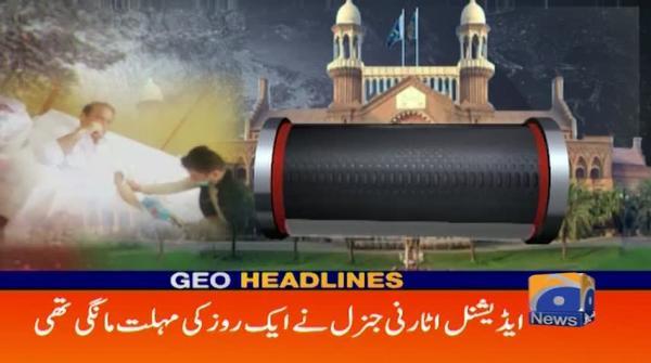 Geo Headlines 12 PM | 15th November 2019