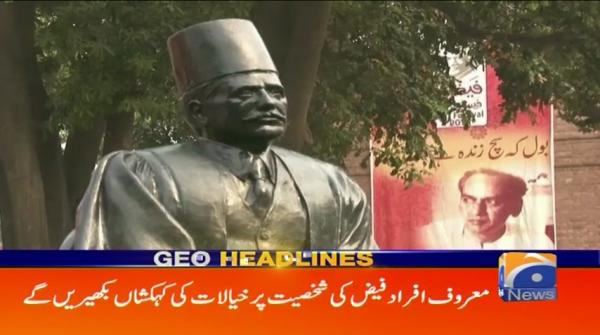 Geo Headlines 01 PM | 15th November 2019
