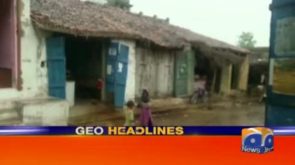 Geo Headlines 11 PM | 14th November 2019