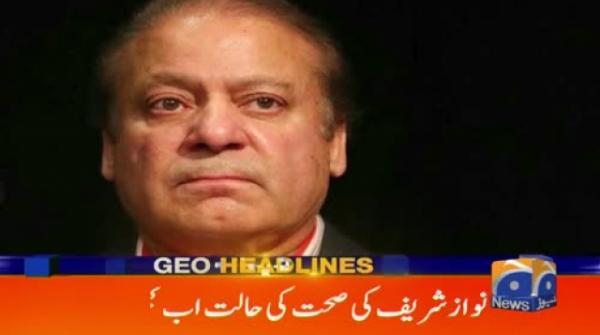 Geo Headlines 10 AM | 15th November 2019