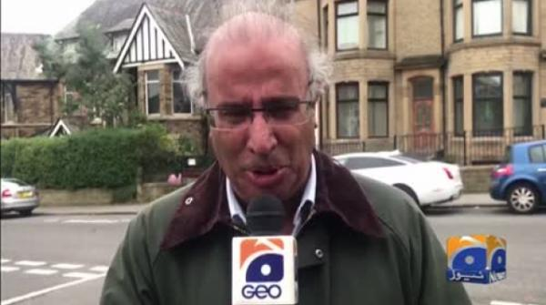 Geo News Special – Pakistani British Citizens On UK Role About Kashmir Issue