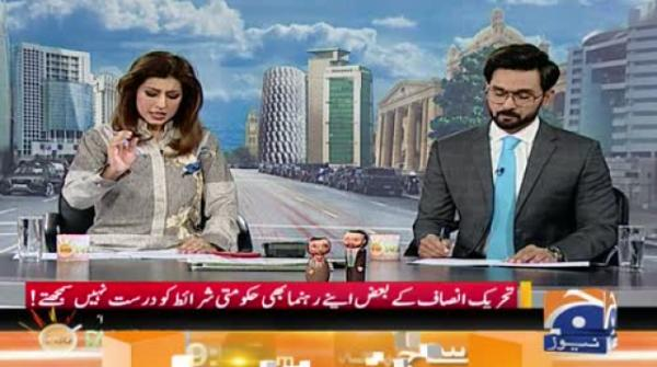Nawaz Sharif ka ECL Par Naam PML N Adaalat Chali Gai 15-November-2019