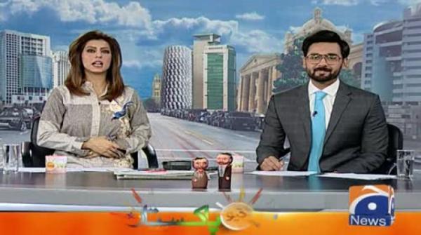 Hamza Ali Abbasi Ny Bara Elan Kardiya 15-November-2019