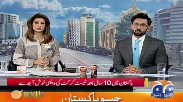 Pakistan mein 10 saal baad test Cricket ki wapsi 15-November-2019