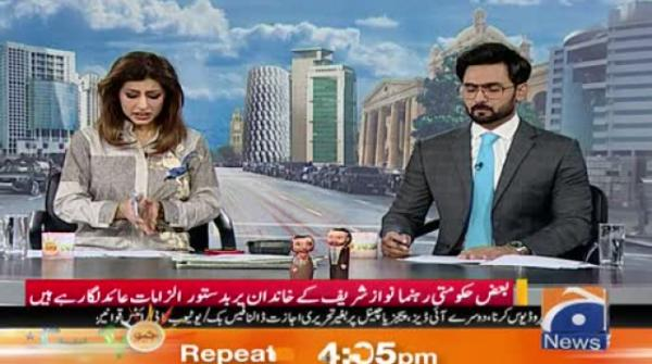 Nawaz Sharif ka mamla, naam ECL par dalna kiya qanoonan zaroorat thi 15-November-2019