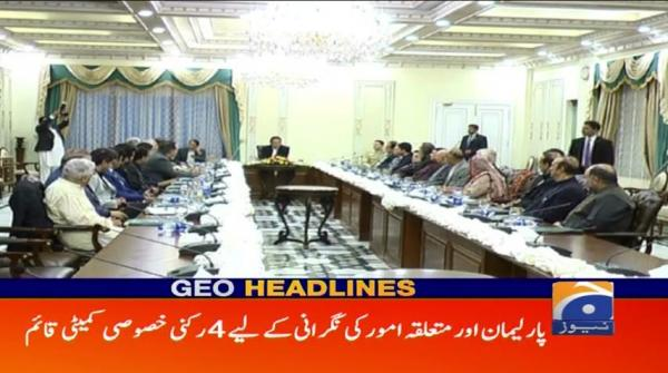 Geo Headlines 10 AM | 16th November 2019