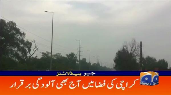 Geo Headlines 11 AM | 16th November 2019