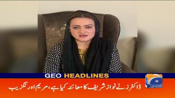 Geo Headlines 01 PM | 16th November 2019