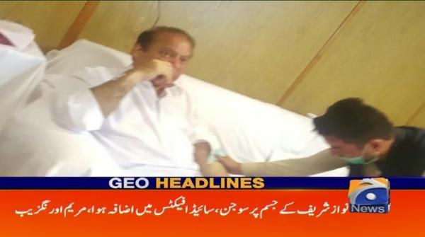 Geo Headlines 02 PM | 16th November 2019