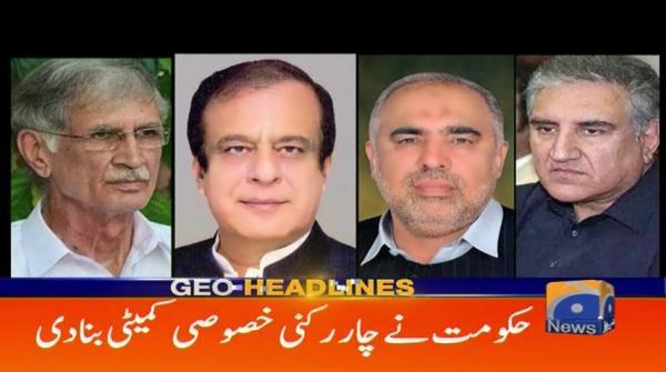 Geo Headlines 03 PM | 16th November 2019