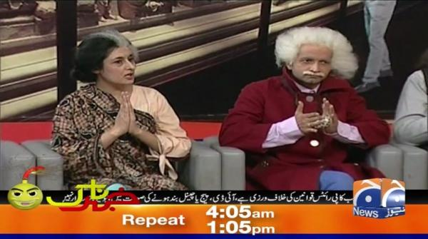 Khabarnaak | Ayesha Jahanzeb | 16th November 2019