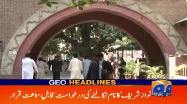 Geo Headlines 01 AM | 16th November 2019