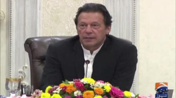 PM Imran says Sharifs doing politics over Nawaz's health is unfortunate