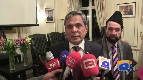 Geo News Special – Kashmir Seminar Organised At Pakistan High Commission London