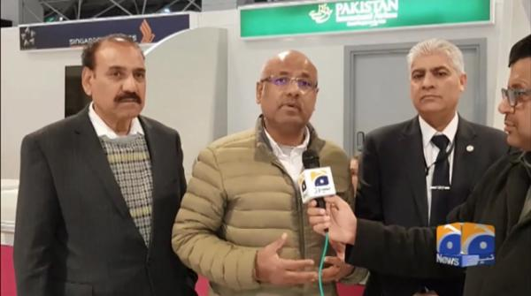 Geo News Special – Councillor Abid Chohan Leads Delegation For Pakistan Visit To Boost Pak-UK Trade Ties